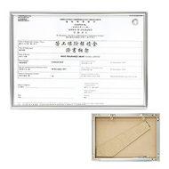 鋁邊證書框 (A4/勞工保險證書適用)