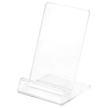 亞加力書本及產品展示架(A6/手機尺寸)