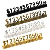 3D 金屬標價字粒組合 (10套裝)