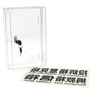 透明亞加力收集箱 (W200 x D60 x H300mm)
