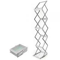 雙面7格折疊式雜誌架(28 x 38 x 145cm/連鋁質便攜箱)