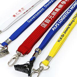訂製: 證件掛頸繩印刷 (棉質 - 200條起)